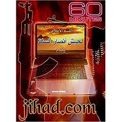 60 Minutes - Jihad.com (March 4, 2007)