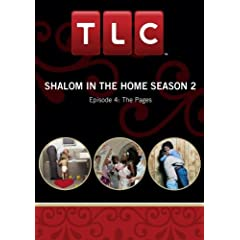 Shalom in the Home Season 2 - Episode 4: The Pages
