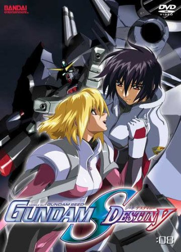 Mobile Suit Gundam Seed Destiny, Vol. 8