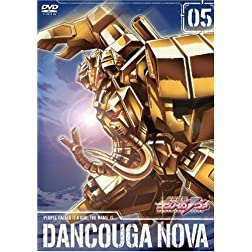 Vol. 5-Dangouga Nova