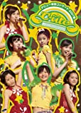 ℃-ute デビュー単独コンサート 2007春 ~始まったよ!キューティーショー~