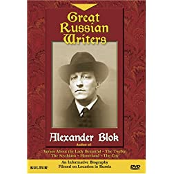 Russian Writers - Alexander Blok