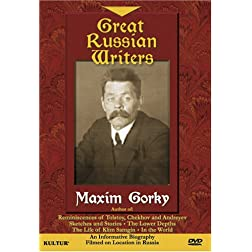 Russian Writers - Maxim Gorky