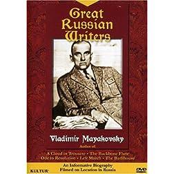 Russian Writers -  Vladimir Mayakovsky