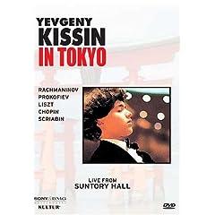 Kissin in Tokyo - Yevgeny Kissin