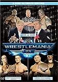 WWE  レッスルマニア23