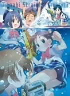 Vol. 7-Manabi Straight!