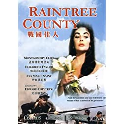 Raintree County (Hk Sub Dol)
