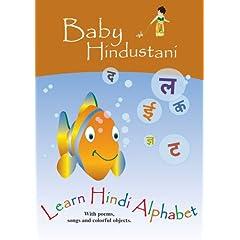 Learn Hindi Alphabet