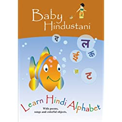 Learn Hindi Alphabet