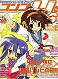 コンプ H's (ヒロインズ) 2007年 05月号 [雑誌]