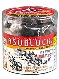 アソブロック スペシャルパック 3981S