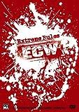 WWE ECW エクストリーム・ルール
