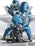 攻殻機動隊 STAND ALONE COMPLEX DVD-BOX