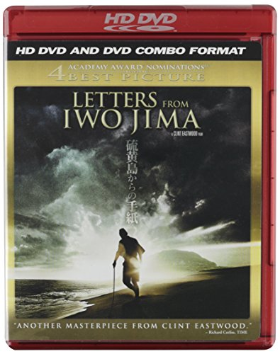Letters from Iwo Jima (Combo HD DVD and Standard DVD) [HD DVD]