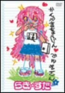 Vol. 4-Lucky Star