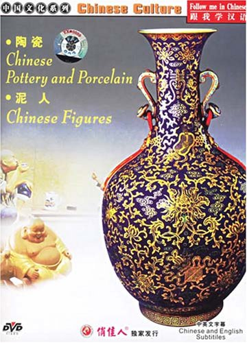 Chinese Culture: Chinese Figures / Chinese Pottery and Porcelain