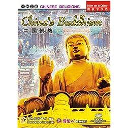 Chinese Religions: China's Buddhism