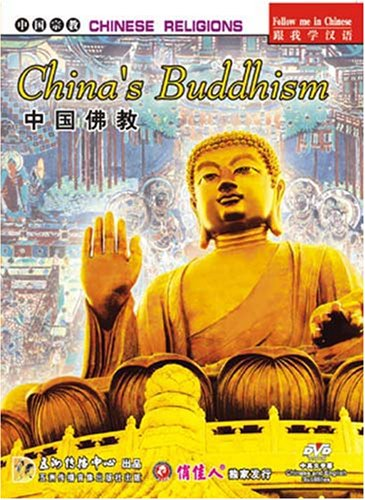 Chinese Religions: China's Buddhism
