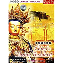 Chinese Religions: China's Tibetan Buddhist