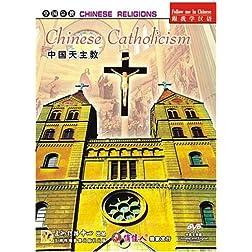 Chinese Religions: China's Catholicism