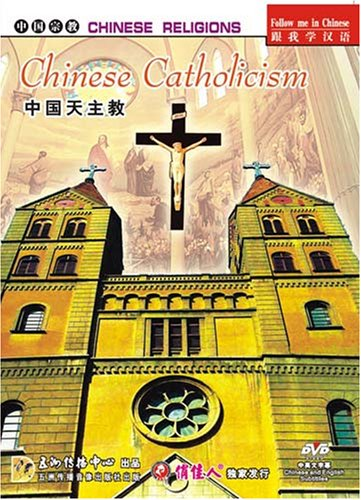 Chinese Religions: China's Catholicism