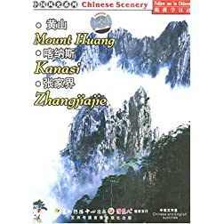 Chinese Scenery: Mount Huang / Kanasi / Zhangjiajie