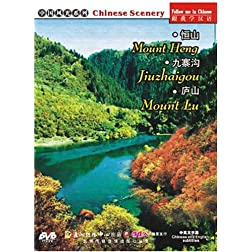 Chinese Scenery: Mount Heng / Jiuzhaigou / Mount Lu