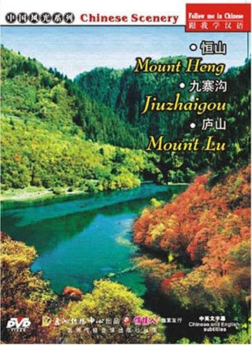 Chinese Scenery: Mount Heng / Jiuzhaigou / Mount Lu