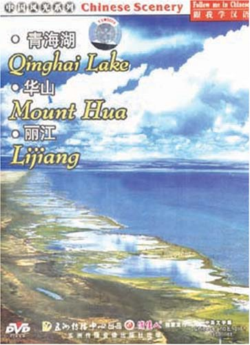 Chinese Scenery: Qinghai Lake / Mount Hua / Lijiang