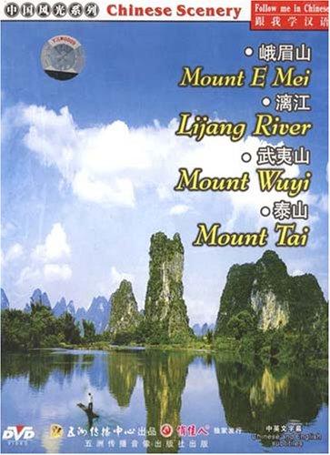 Chinese Scenery: Mount E Mei / Lijiang River / Mount Wuyi / Mount Tai