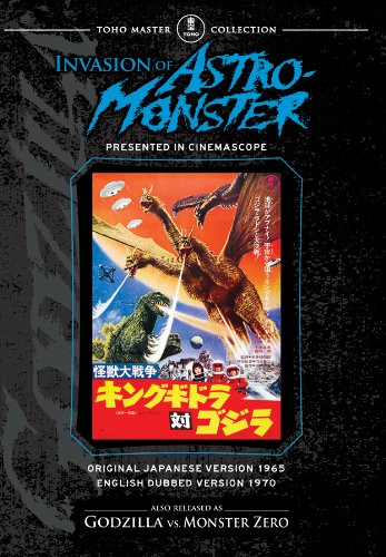 Invasion of Astro-Monster (aka Monster Zero)
