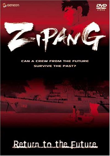 Zipang, Vol. 7: Return to the Future