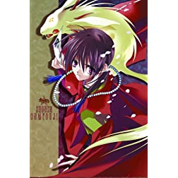 Shonen Onmyouji 1 (Collector's Box) (Ws Sub Dol)
