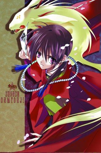 Shonen Onmyouji 1 (Collector's Box) (Ws Sub Dol)