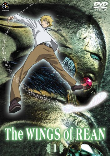 The Wings of Rean Vol. 1