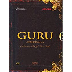 Guru (Abhishek Bachchan, Aishwarya Rai) DVD