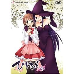 Vol. 4-Hitohira