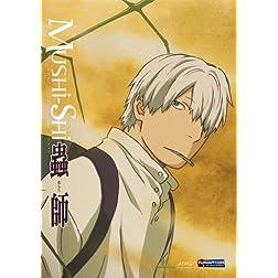 Mushi-shi, Vol. 2