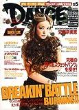 DANCE STYLE (ダンス スタイル) 2007年 05月号 [雑誌]