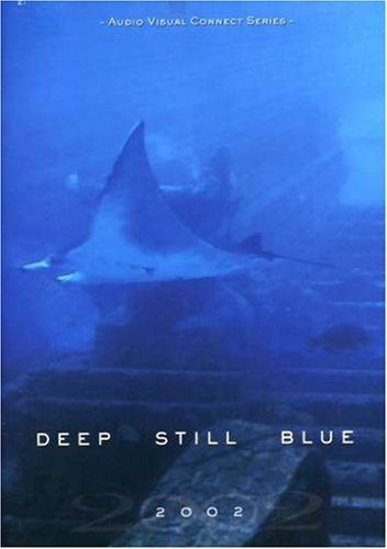 Audio Visual Connect Series: Deep Still Blue
