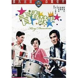 King Drummer