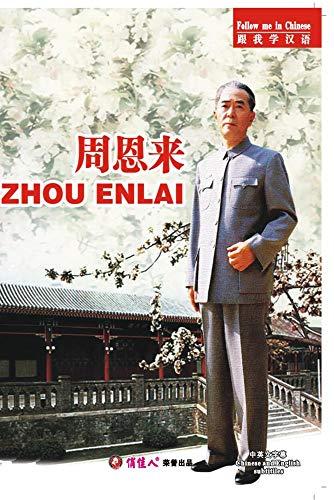 Zhou Enlai 2