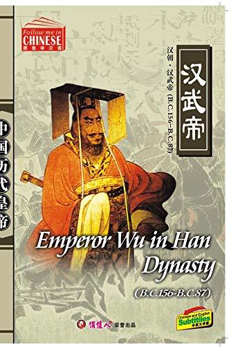 Emperor Wu in Han Dynasty
