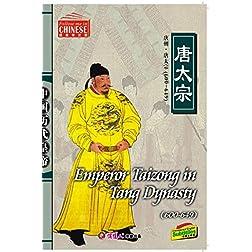 Emperor Taizong in Tang Dynasty