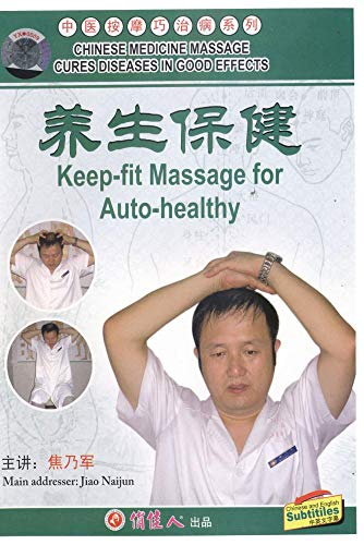 Keep-fit Massage for Auto-healthy