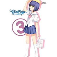 Vol. 3-Kono Aozora Ni Yakusokuwo Youkoso Tsugumi R