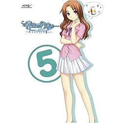 Vol. 5-Kono Aozora Ni Yakusoku Wo