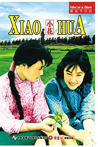 XIAO HUA