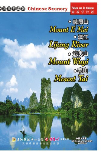 Mount E Mei  Lijiang River Mount Wuyi  Mount Tai